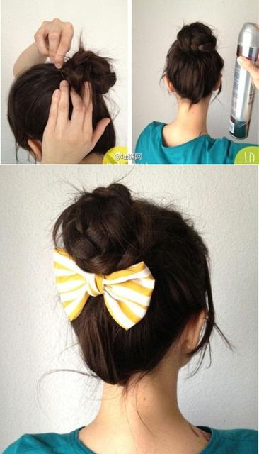 Cách búi tóc đẹp đơn giản! Kiểu búi tóc cao, phồng, xì tin 12