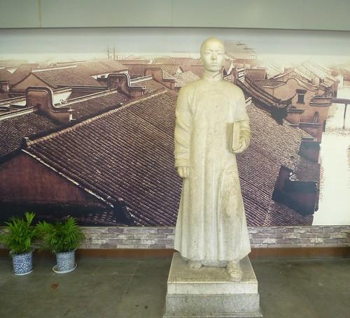 Zhejiang-Wuzhen-Mao Dun-Résidence (5)