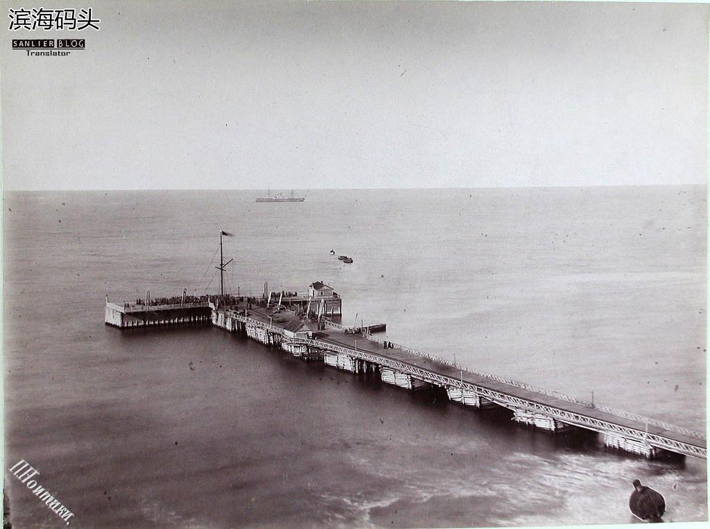 1891年萨哈林岛01