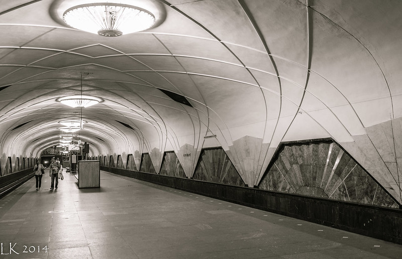 Aeroport Metro Station, Moscow