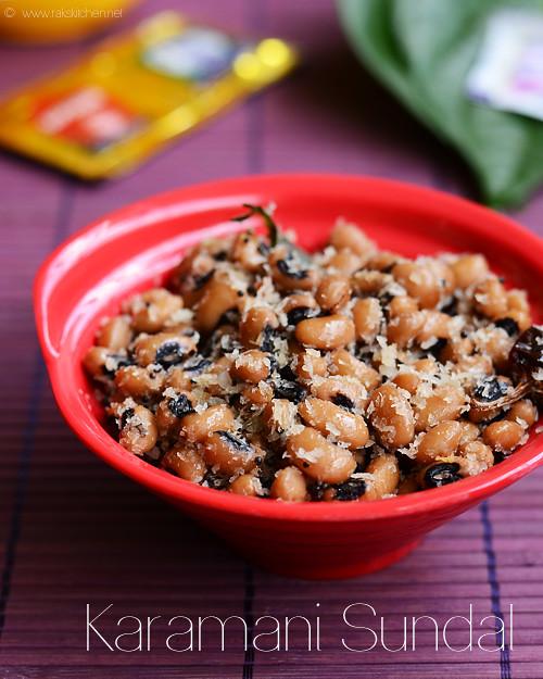 karamani-sundal-recipe