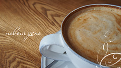 coffee356