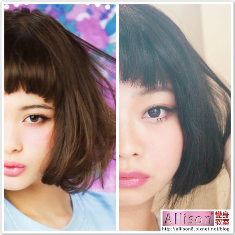 VIVI日雜model玉城Tina仿妝