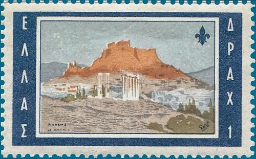1963.08.01 - Έκδοση Τζάμπορι (1,00)