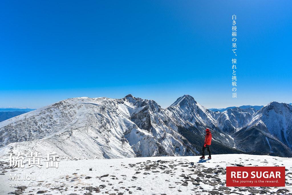 2017_02_04_硫黄岳