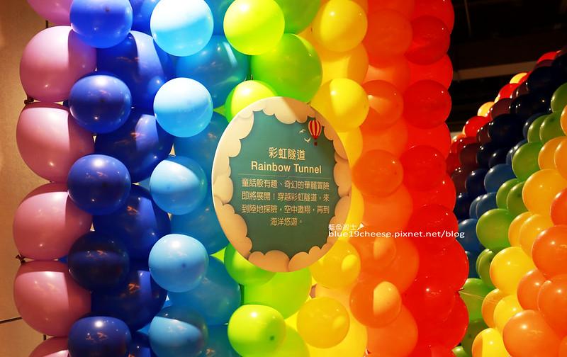33252381871 77032e308f c - 童趣幻想.氣球探索遊樂園-穿過彩虹隧道.來到氣球樂園.空中陸地海洋通通有.還有卡友限定的氣球泡泡池喔.台中新光三越10F天空劇場.3/11~3/29.免費入場參觀.假日親子遊