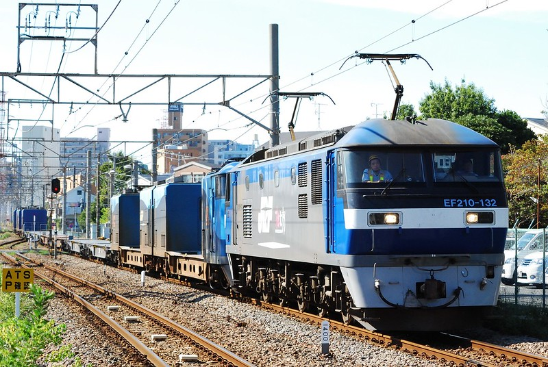 EF210-132+Super Rail Cargo