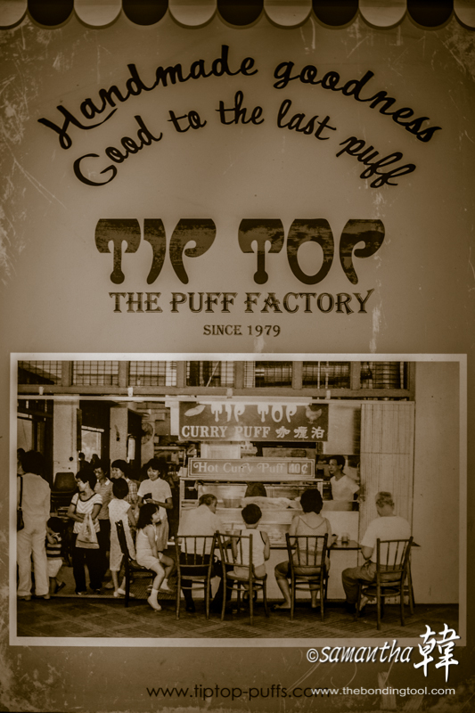 Tip Top Curry Puffs