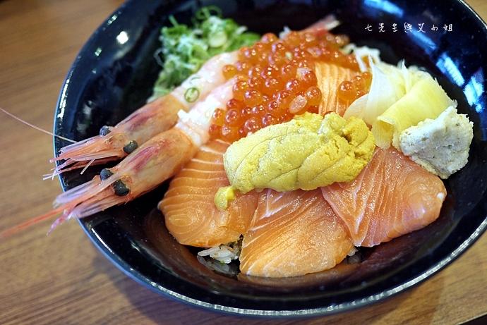 4 Haoすし生魚片冷丼握壽司專賣
