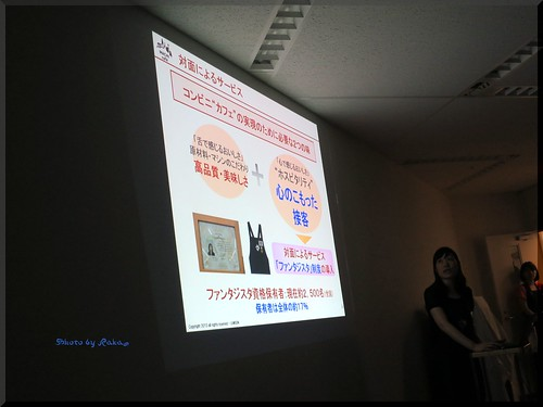 Photo:2014-07-03_T@ka.の食べ飲み歩きメモ(ブログ版)_【Event】「MACHI cafeマチカフェコーヒーの秘密」取材会-02 By:logtaka