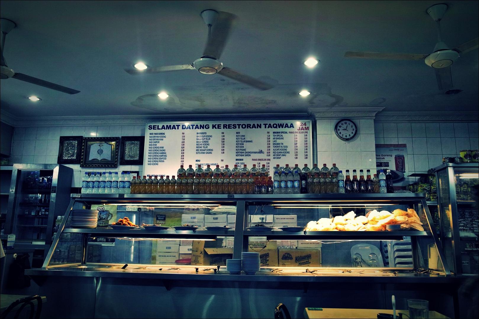 메뉴-'코타키나발루 타쿠와 이슬람 식당. Restaurant Taqwaa Kota Kinabalu Malaysia'