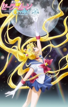 Bishoujo Senshi Sailor Moon: Crystal - Pretty Guardian Sailor Moon: Crystal | Pretty Soldier Sailor Moon (2014) | Sailor Moon Remake | Bishoujo Senshi Sailor Moon (2014)