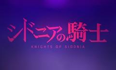 Sidonia OP - Image 1