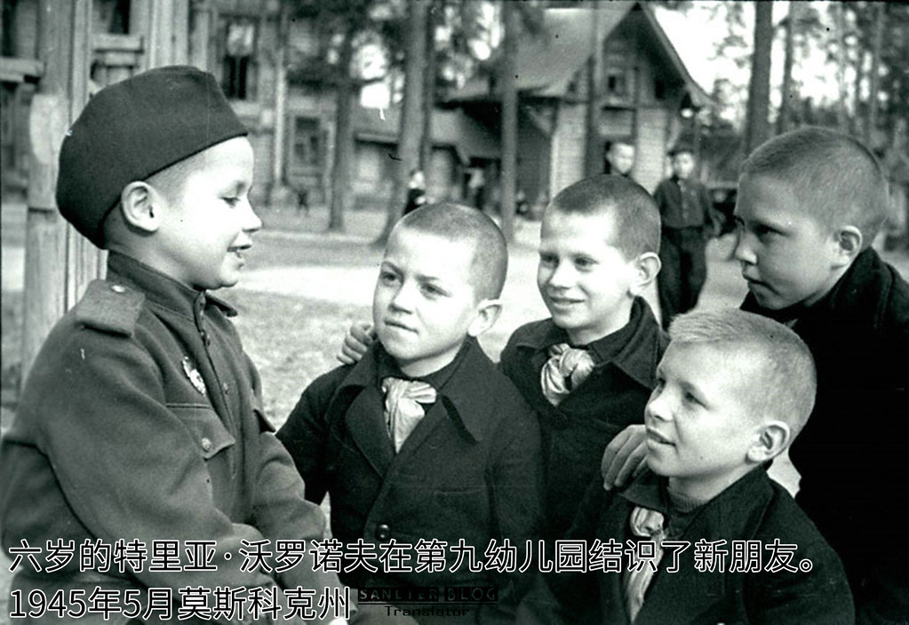 伟大卫国战争中的儿童12