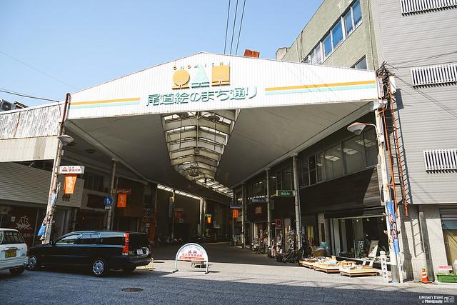 尾道 繪畫之城商店街