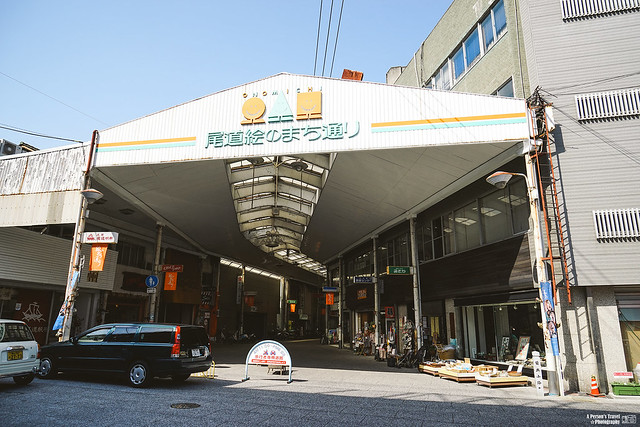 2014_Summer_SanyoArea_Japan_CH3_EP1-4