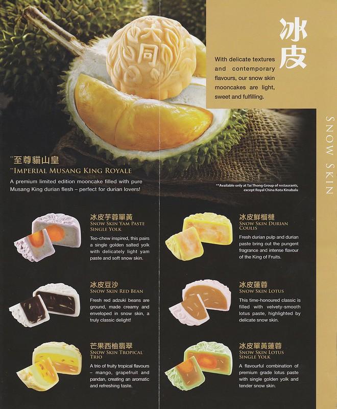 Tai Thong Mooncakes 5