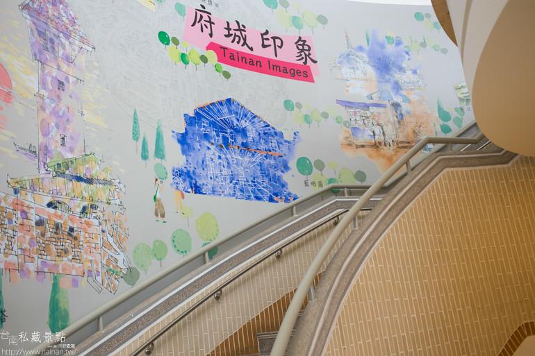 東山休息站, 按了再上 X 遍地開花IN台南ㄟ視障按摩小站  (10)