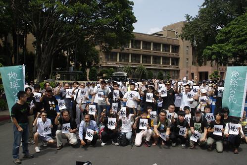 地球公民號召群眾在行政院抗議政府「二要三不」政策