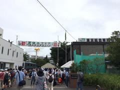 入り口  - JR東日本東京総合車両センター夏休みフェア2014