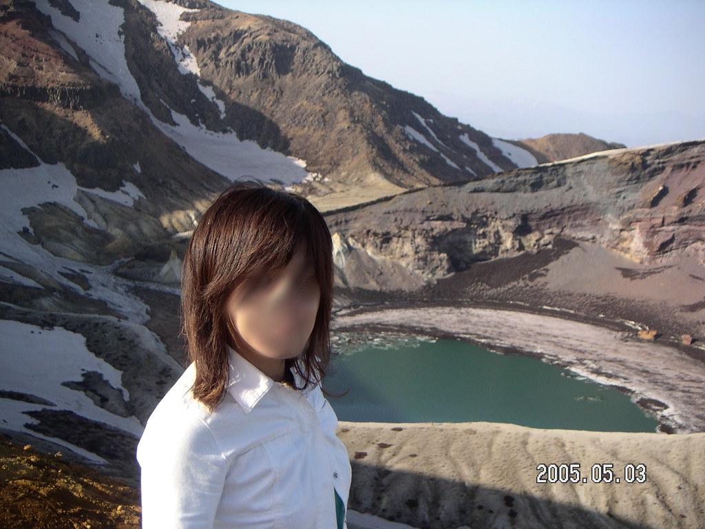 蔵王のお釜20050503 (11)