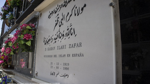 Final resting place of the man that carried the renaissance of Islam on his shoulders in Spain by selling perfume, Pedro Abad, Spain