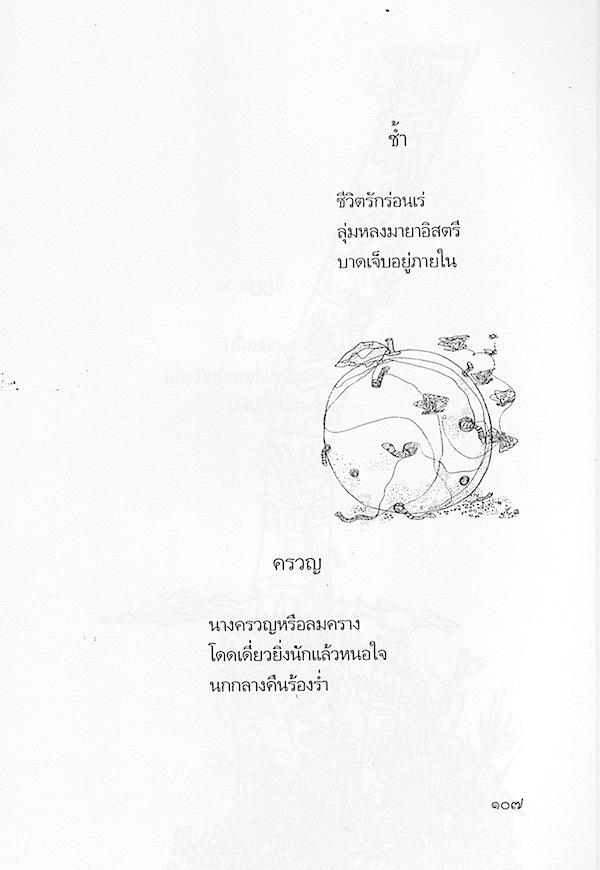haiku 11A