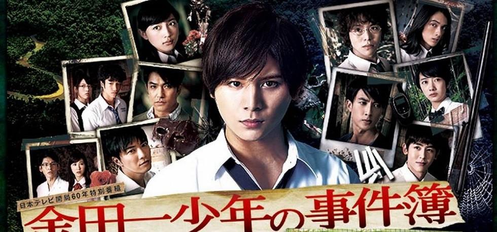 Xem phim Kindaichi Shonen no Jikenbo N (2014) - Kindaichi Shounen no Jikenbo Neo | Kindaichi Case Files N (Neo) Vietsub