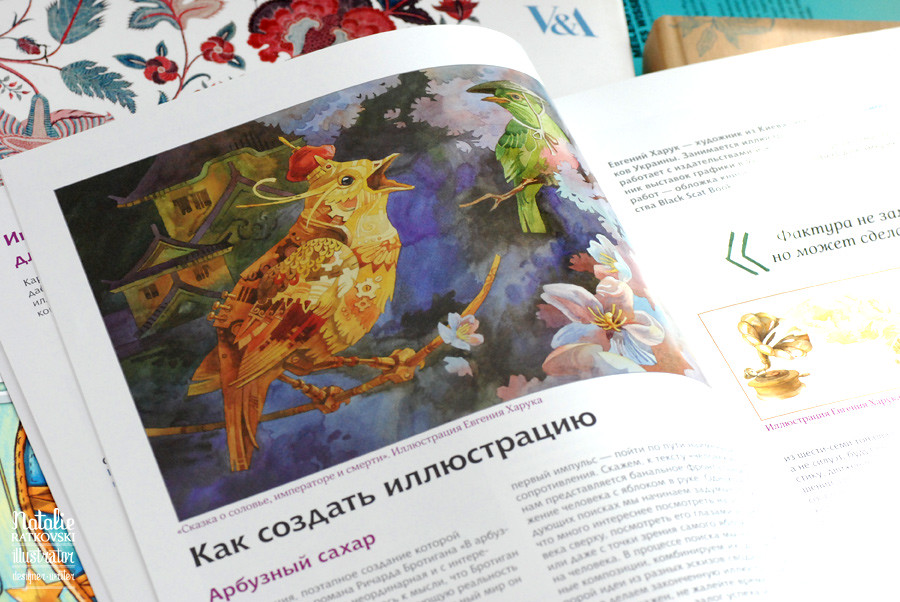 New Beamused Magazin with my covber illustration