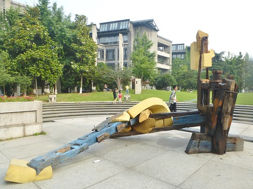 Zhejiang-Hangzhou-Académie (13)