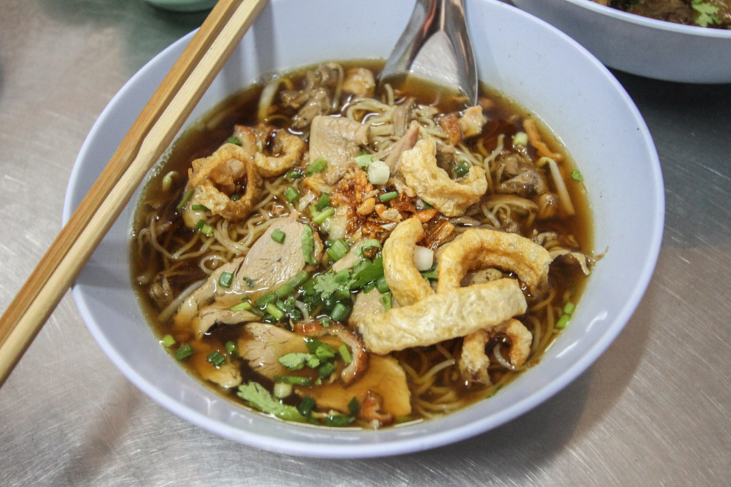 Bangkok Food Part 2: Duck Noodle