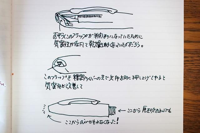 R0013361