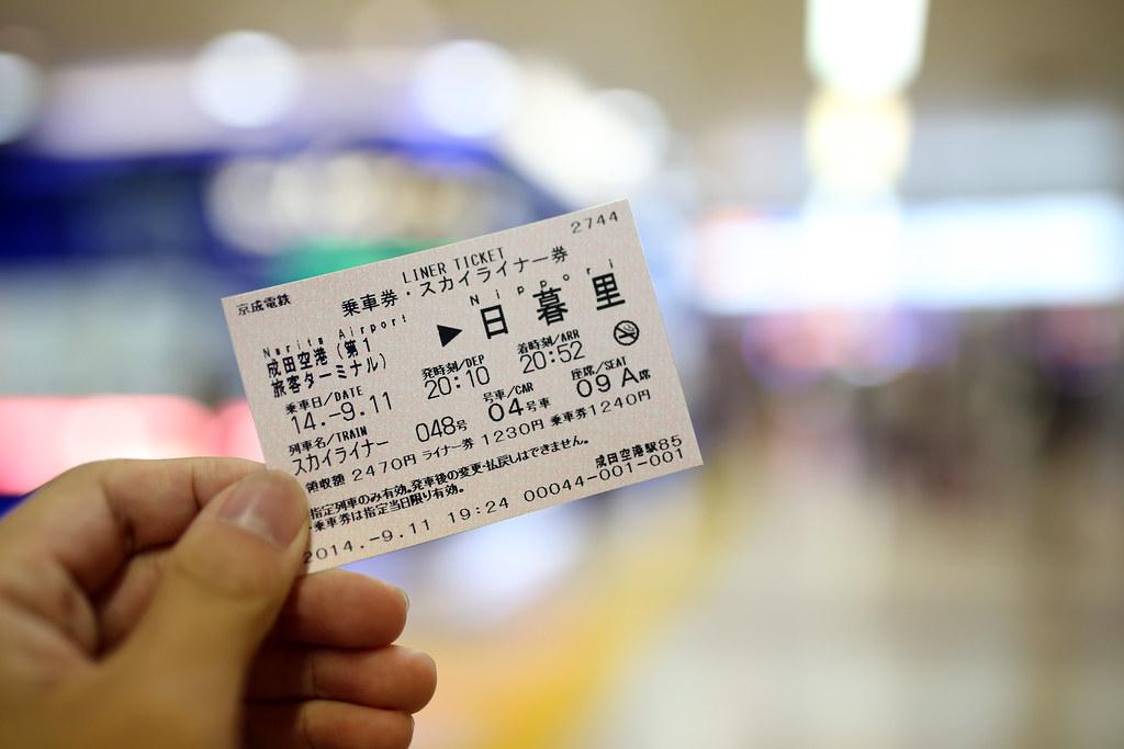 IMG_8337 成田機場 Skyliner 日暮里  Photo by Toomore