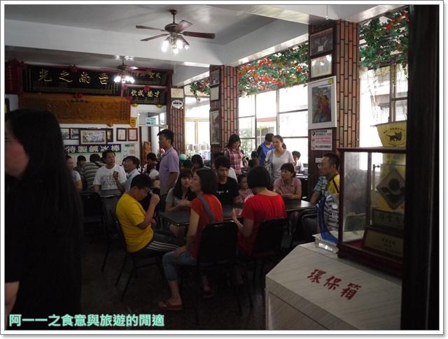 台東美食津芳冰城鹹冰棒老店image010
