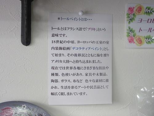 キャラウェイ(江古田)
