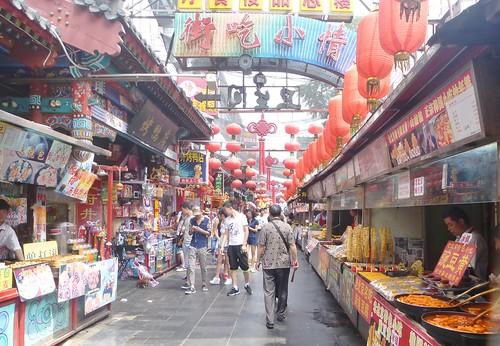 Beijing-Auberge-Quartier (6)