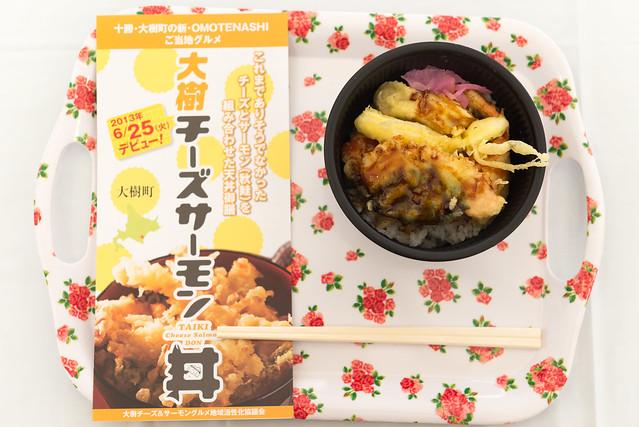 さっぽろオータムフェスト2014 大樹チーズサーモン丼