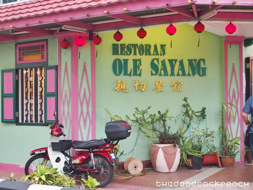nonya food,nyonya food,peranakan food,restoran ole sayang,peranakan, jonker, jonker street, jonker walk, malacca, malaysia,travels, 马六甲, 鸡场街, mahkota parade, dataran pahlawan