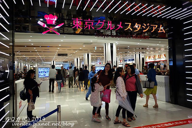 10-1日本東京台場DiverCity Tokyo Plaza東京グルメスタジアム東京美食競技場