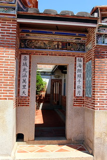 Sab, 09/13/2014 - 12:17 - 吳秀才厝 Wúxiùcáicuò Scholar Wu's Abode - Residence of Wuxiucai - 烈嶼吳秀才厝
