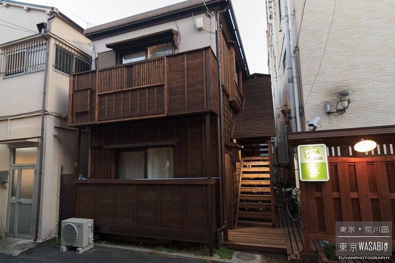 東京WASABI21