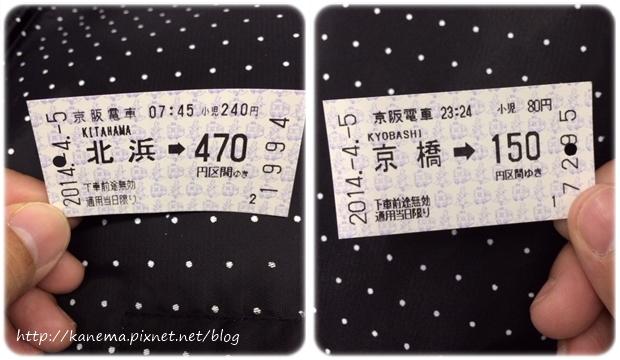 JAP_0950
