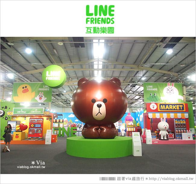 【台中line展2014】LINE台中展開幕囉!趕快來去LINE FRIENDS互動樂園玩耍去!(圖爆多)43