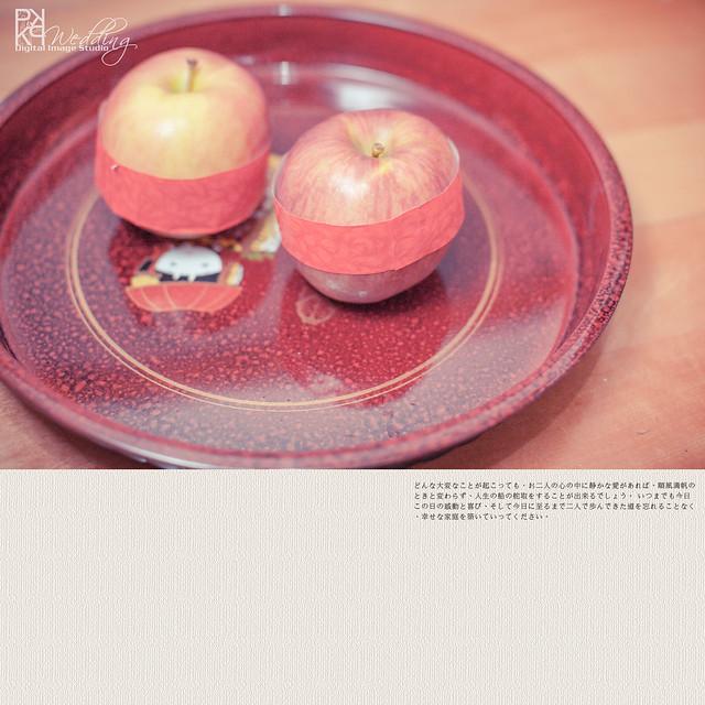 20140519PO-005