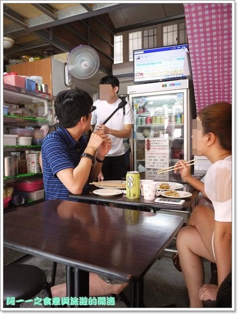 台北捷運古亭站美食日式料理大阪燒愛好燒紅葉image015