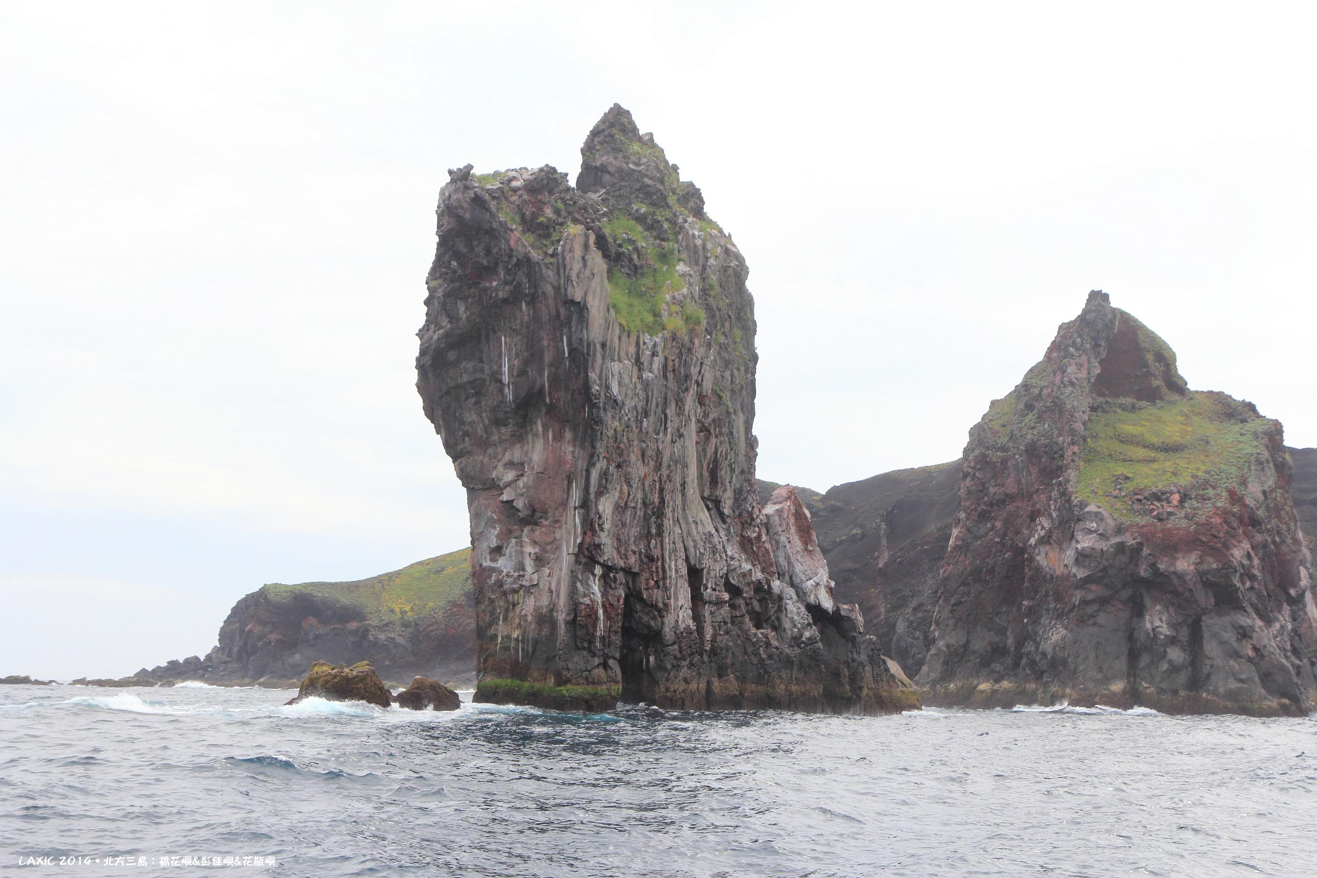2014.06 北方三島:棉花嶼&彭佳嶼&花瓶嶼
