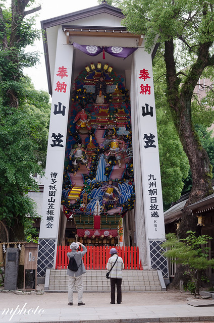 20140525 福岡 博多 親子自由行 五日遊