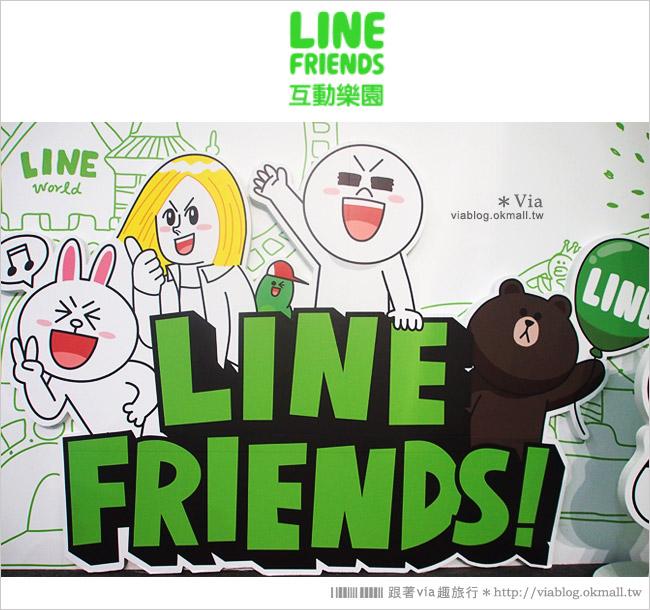 【台中line展2014】LINE台中展開幕囉!趕快來去LINE FRIENDS互動樂園玩耍去!(圖爆多)10