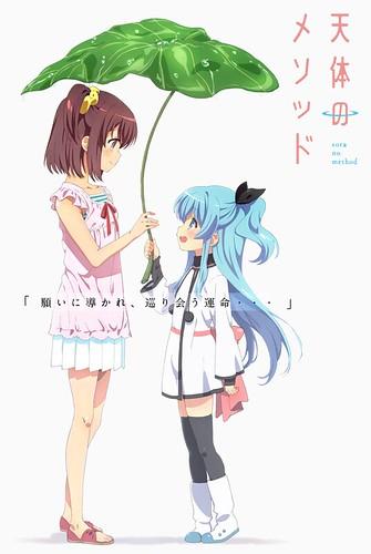 140715(2) - Kanon遊戲編劇「久弥直樹」原案動畫《天体のメソッド -sora no method-》將在10月開播、聲優&新預告出爐! 1
