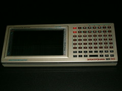 Portable PDP-11 computer